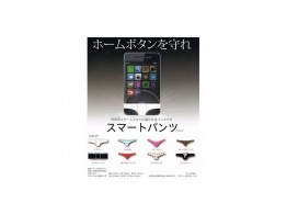 Bandai String Smart Pants iPhone Samsung  Galaxy
