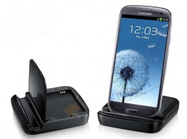 Samsung Dock Chargeur Batterie Galaxy S4 Grand 2