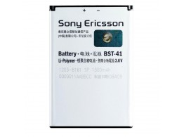 Sony Batterie Originale