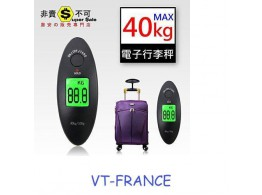 Balance Electronique Voyage  Avion  (40KG / 100g)